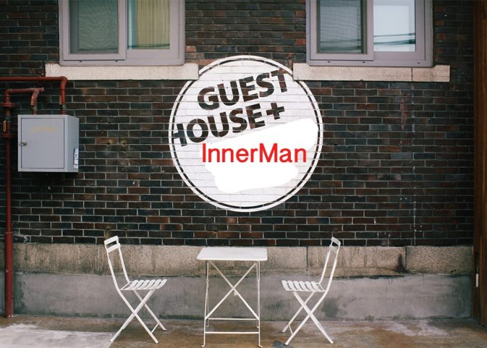 Innerman Guesthouse