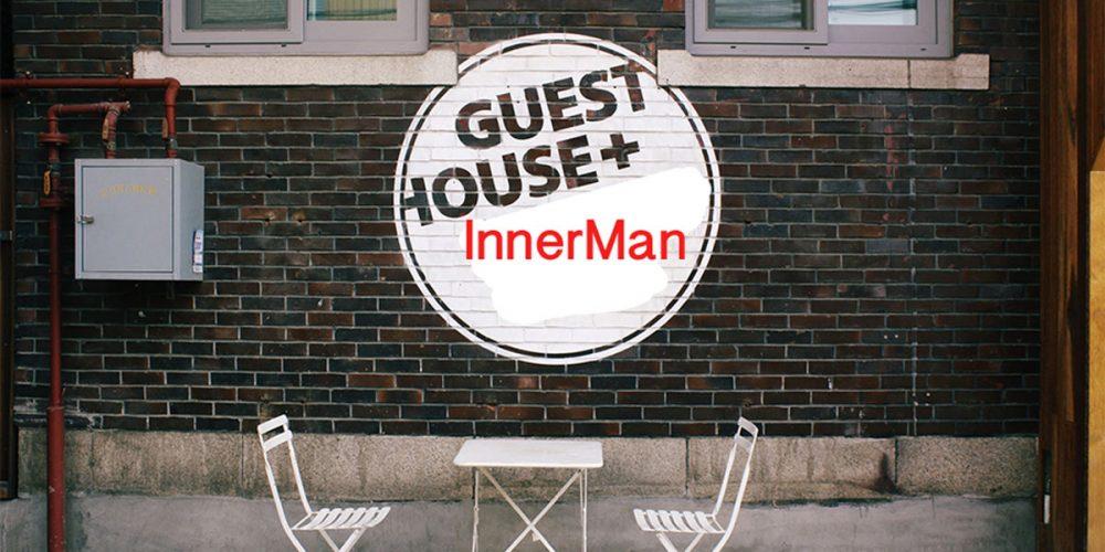 innerMan Guest Inn wall