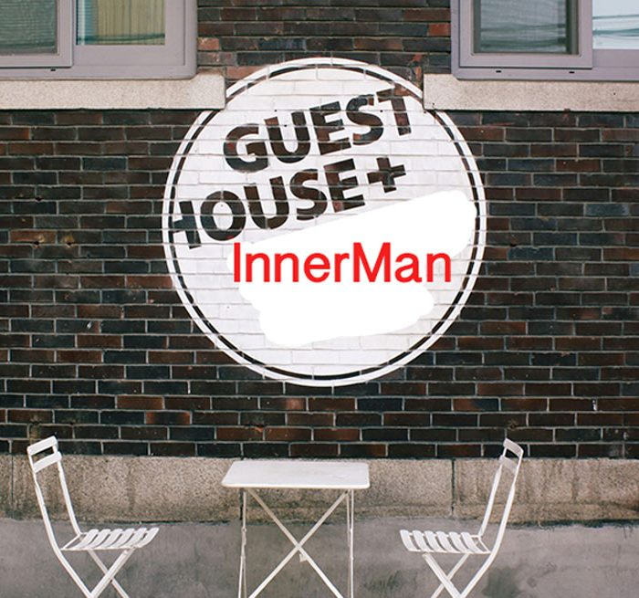 innerMan Guest Inn wall